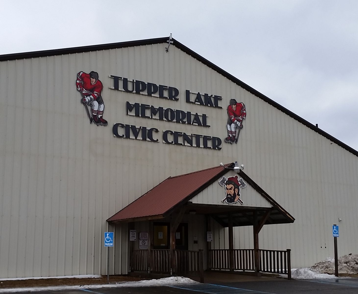 Tupper Lake Memorial Civic Center
